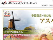 JAL Europe